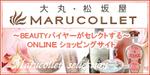 marcollet_bnr2.jpg